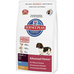 Hill's Science plan adult mini advanced fitness alimento perros raza pequeña con vida activa envase de 800g.